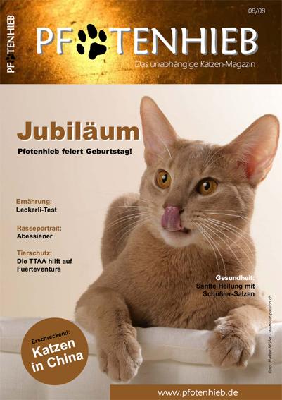 Katzenmagazin Pfotenhieb Feiert Seinen Ersten Geburtstag Katze Du